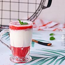 #百变水果花样吃#牛奶草莓汁