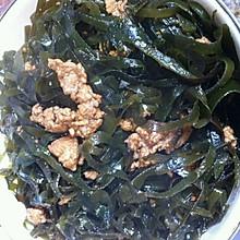 肉末炒海带