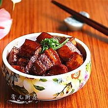 茭白红烧肉#青春食堂#