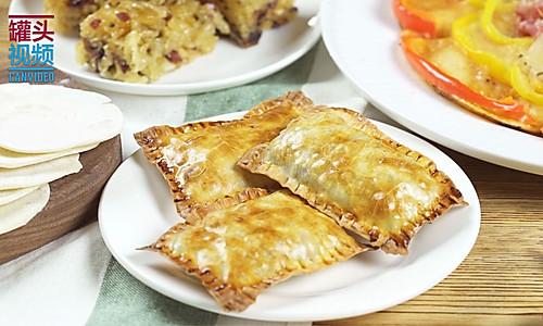 3招饺子皮新吃法的做法