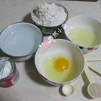 家庭自制油条#松下烘焙魔法学院#的做法图解1