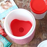 零失败攻略#易极优DIY酸奶#的做法图解3