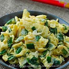 虾皮韭菜炒鸡蛋