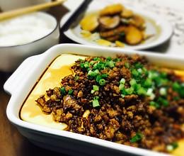 肉末豆腐蒸蛋的做法