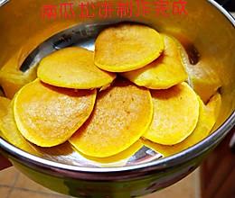 贝贝小南瓜松饼的做法
