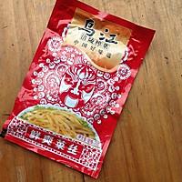 家常菜:红烧豆腐的做法图解1