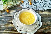 玉米蛋花汤的做法