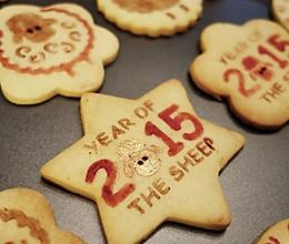 新年羊羊羊小饼干的做法