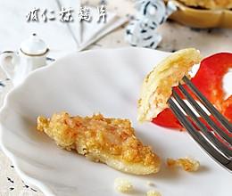 成年人缺锌也抓狂:虾仁抹鸡片的做法