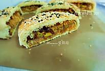 台湾麻糬饼#Q饼的做法