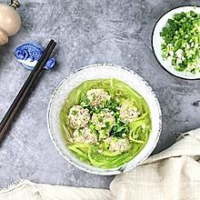 羊肉丸子翡翠汤