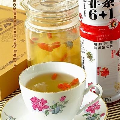 菊花枸杞水果茶