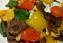 彩椒炒牛肉的做法