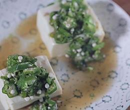 清爽日式秋葵拌豆腐的做法