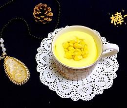 玉米鸡蛋布丁#爱的暖胃季-美的智能破壁料理机#的做法