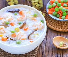 鲜虾粥的做法