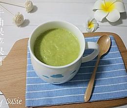 【丰胸果汁】牛油果苹果汁的做法