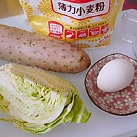 大阪烧的做法图解1