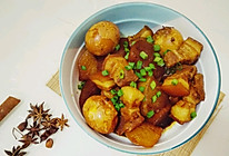 卤味十足,吃到扶墙走的一道菜的做法