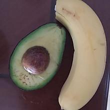 香蕉牛油果泥