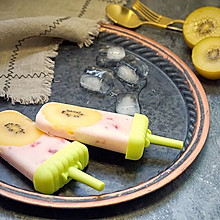 奇异果草莓酸奶冰棒#膳魔师夏日魔法甜品#