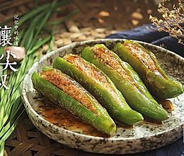 下饭的的滋味家常菜~釀尖椒的做法