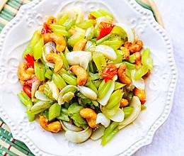 美食丨西芹百合炒腰果,秋季养生健康菜代表~的做法