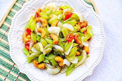 美食丨西芹百合炒腰果,秋季养生健康菜代表~