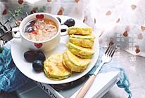 百吃不厌的西葫芦夹心饼的做法