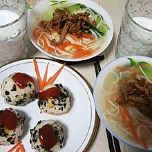金枪鱼饭团