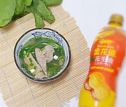抗霾:猪肝菠菜汤#金龙鱼舌尖美味·油你掌勺#的做法