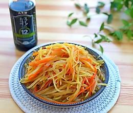 #味达美名厨福气汁,新春添口福#洋葱胡萝卜炒土豆丝的做法