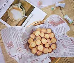 #一道菜表白豆果美食#新年到了,做点牛轧糖饼干吧。❗❗的做法