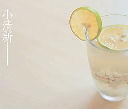 柠檬薏米水「厨娘物语」的做法