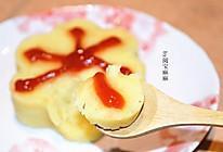 番茄沙司土豆泥的做法