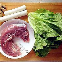 私房麻辣水煮肉片儿的做法图解1