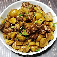 板栗烧鸡~味道不输饭店 #下饭红烧菜#