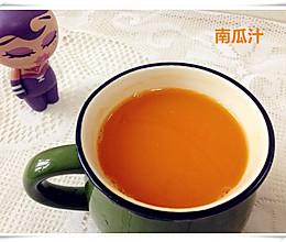 【多妈爱下厨】健脾养胃--南瓜汁的做法