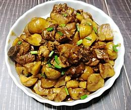 板栗烧鸡~味道不输饭店 #下饭红烧菜#的做法