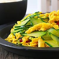 『家夏』家常黄瓜炒鸡蛋 超级美味简单快手菜的做法图解6