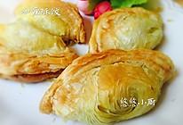 懒人版咖喱酥饺的做法
