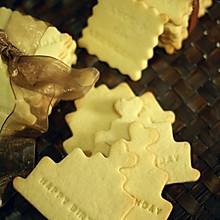 情书卡片饼干