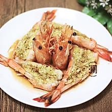经典蒜香大对虾