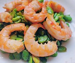 #餐桌上的春日限定#大虾抱玉豆(蚕豆)的做法