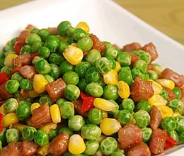 豌豆玉米牛肉丁的做法