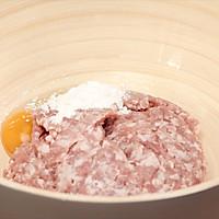 糖醋丸子|美食台的做法图解1