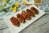 咖喱烤鸡翅#安记咖喱慢享菜#的做法