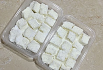 椰奶小方块的做法