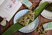 """#金盈新食尚,健康多""""谷""""力#谷米红枣粽的做法"""