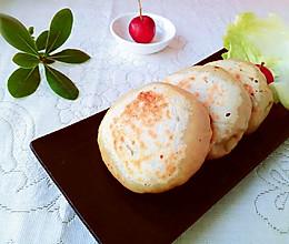 #憋在家里吃什么#风味素馅饼的做法
